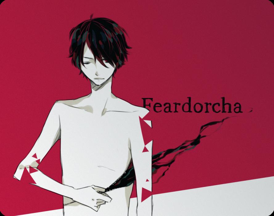 Feardorcha by riingo