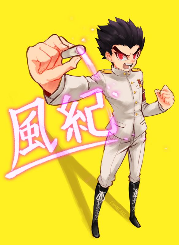 DR: Ishimaru Kiyotaka by Chancake