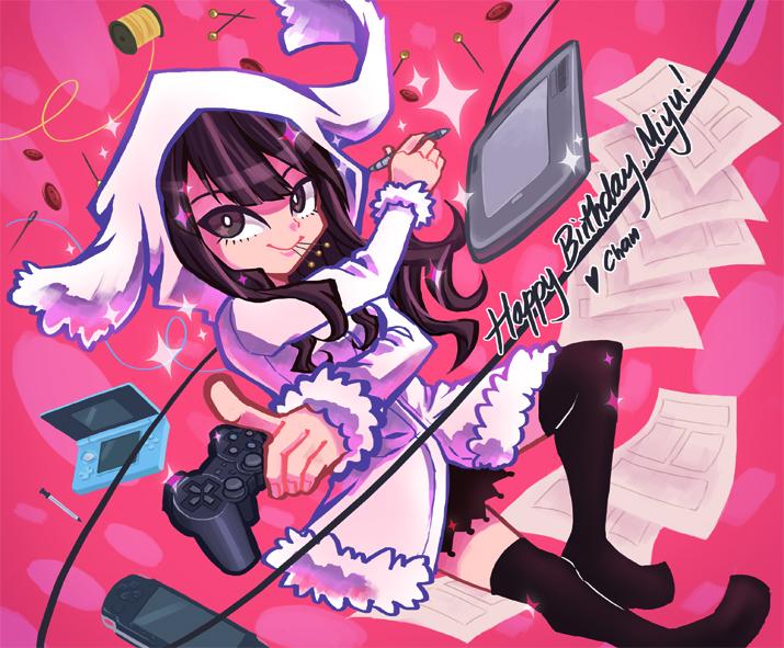 SHSL MULTI-TASKER: HBD Miyukiko by Chancake