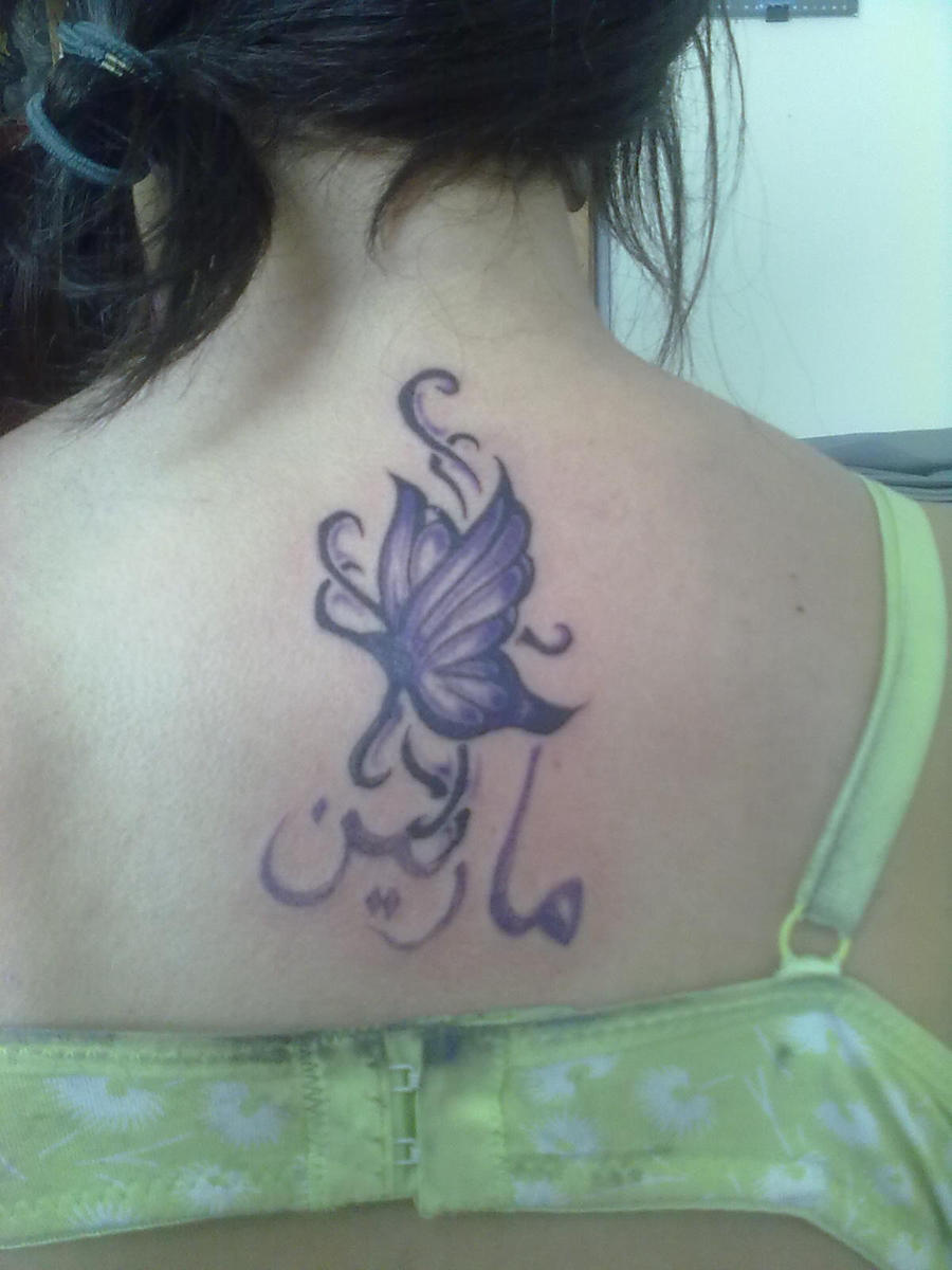 tribal butterfly tattoo by