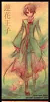 lotus prince