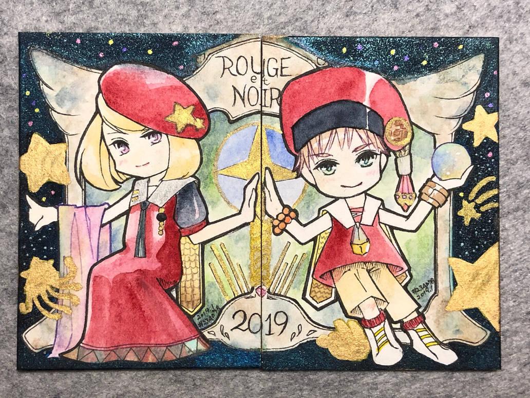 Rouge et Noir(Finished!)