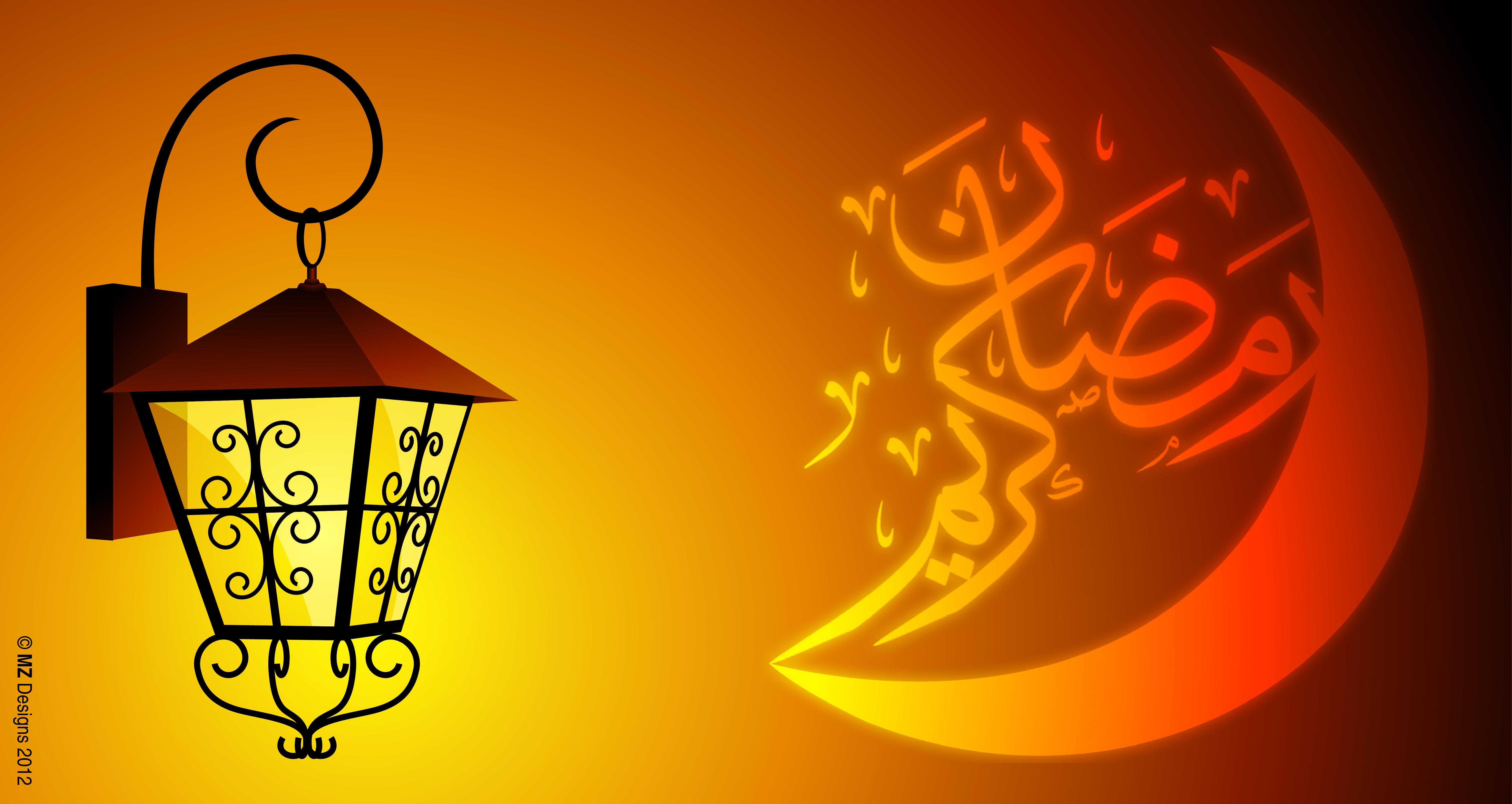 Ramadhan Greeting Card Ramadan Greeting Card Vector Download At