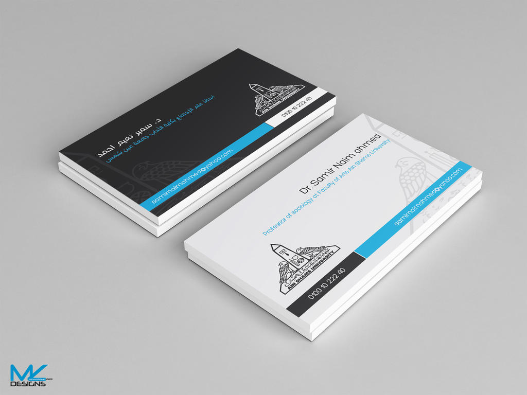 Business card design by marwanzahran on deviantart business card design by marwanzahran reheart Choice Image