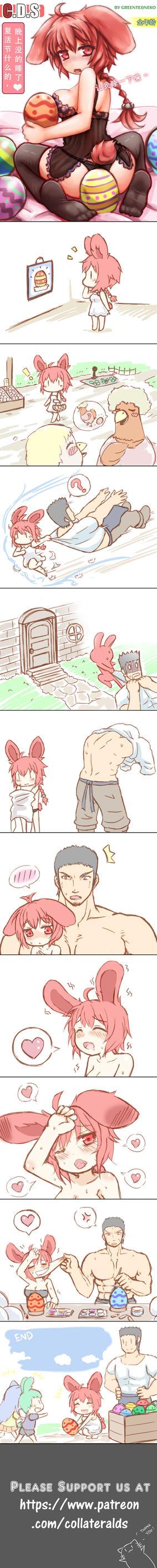 MonGirl Nora Chapter 5 by GreenTeaNeko