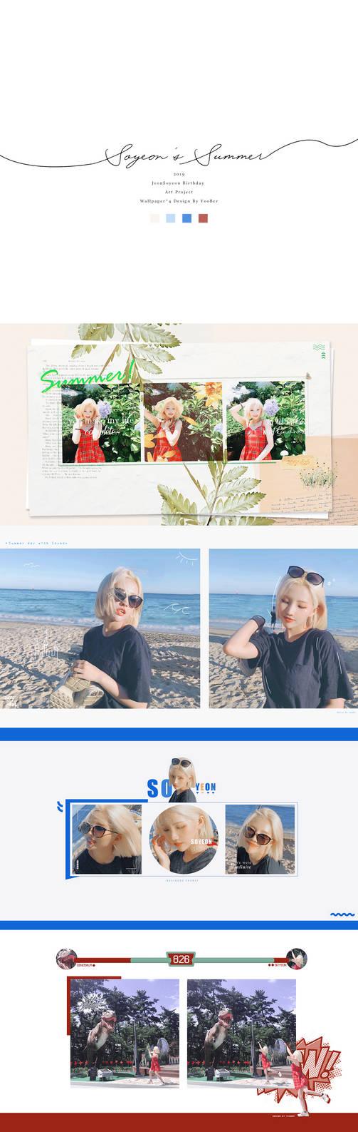#067 Soyeon's Summer