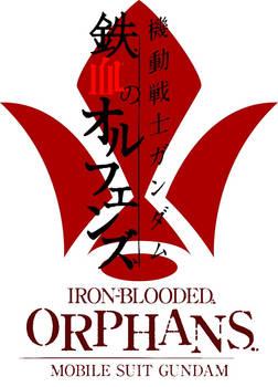 gundam iron blooded orphans (Medium)