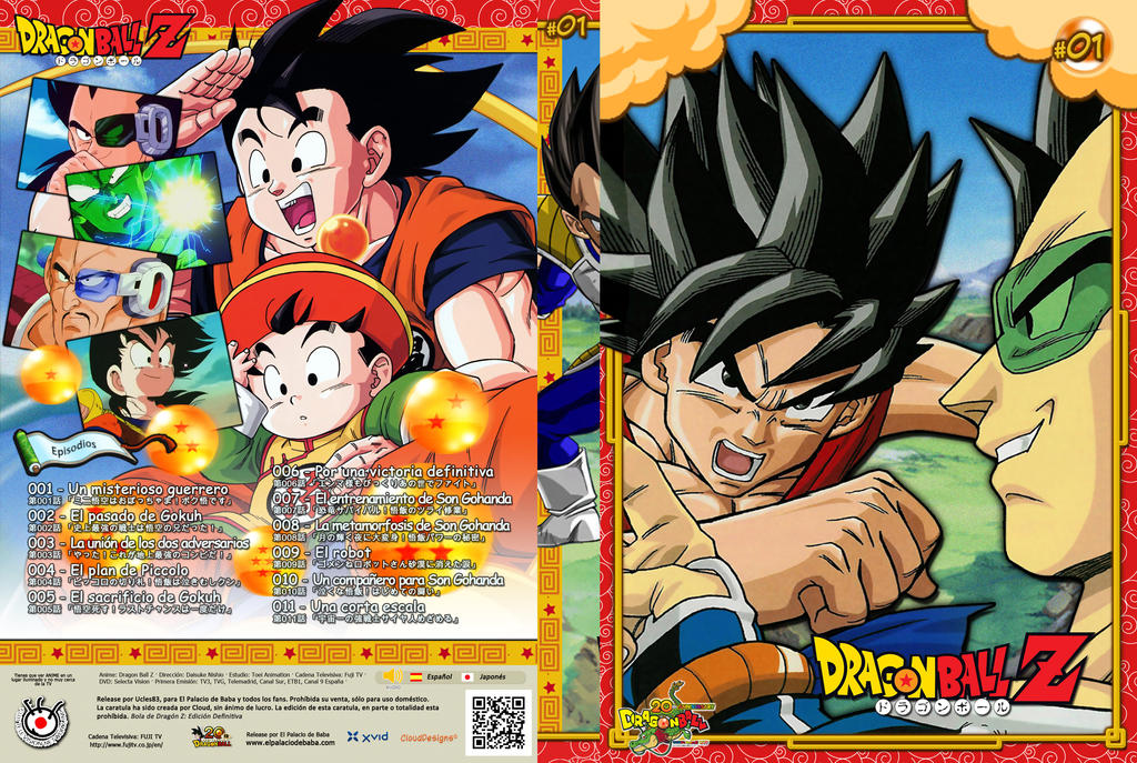 Caratula del VOLUMEN #01 de Dragon Ball Z