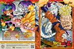 Dragon Ball Z (Cover#10) [ElPalacioDeBaba.com]