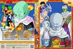 Dragon Ball Z (Cover#11) [ElPalacioDeBaba.com]