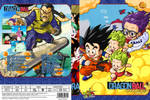 Dragon Ball (Cover#6) [ElPalacioDeBaba.com]