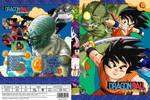 Dragon Ball (Cover#10) [ElPalacioDeBaba.com]