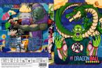 Dragon Ball (Cover#11) [ElPalacioDeBaba.com]