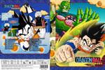 Dragon Ball (Cover#12) [ElPalacioDeBaba.com]