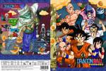Dragon Ball (Cover#13) [ElPalacioDeBaba.com]