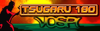 TSUGARU180-bn by AaronRoberts
