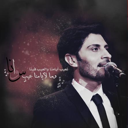 ,,, by Hamda-AlRais