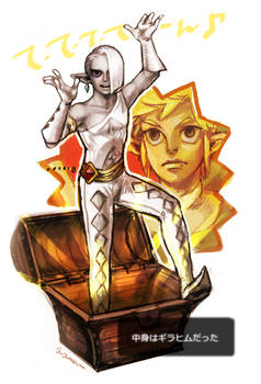 Ghirahim was contained