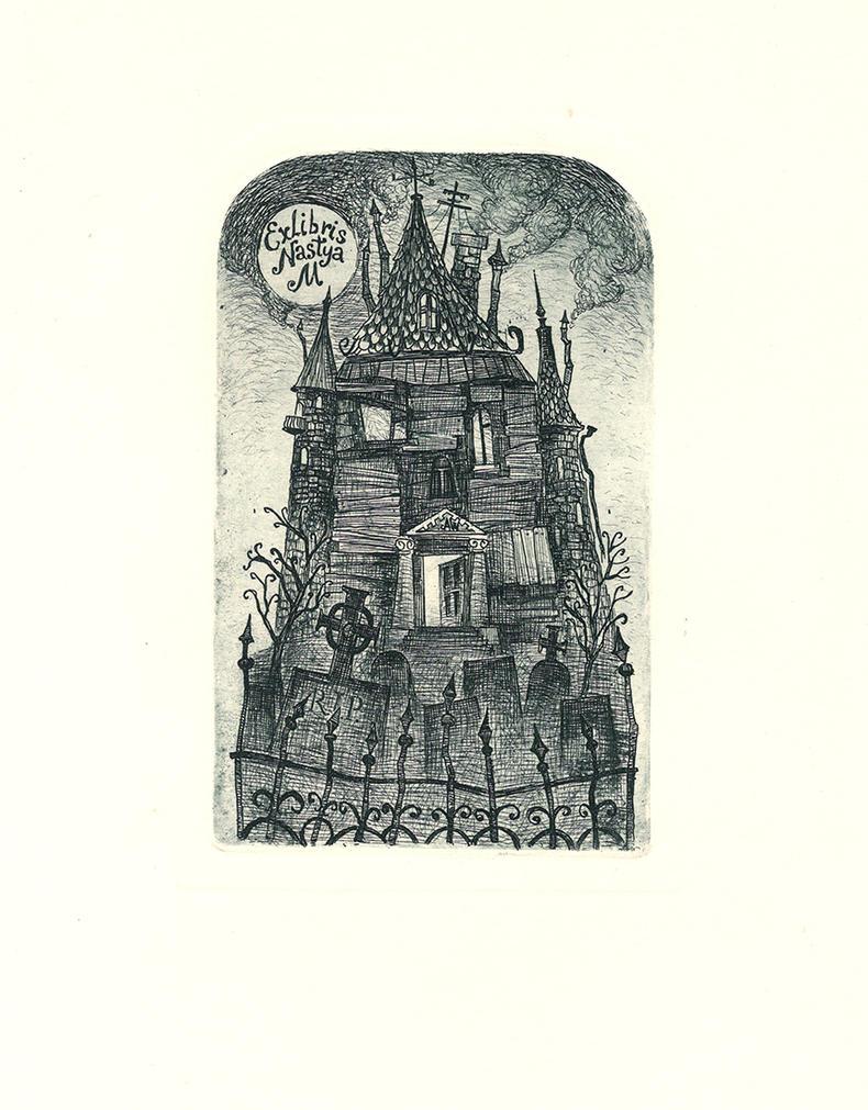 Exlibris Nastya M by Catoram-A