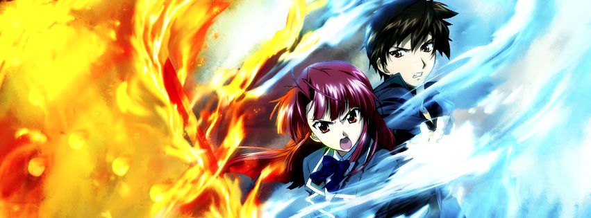 Kaze no stigma light novel