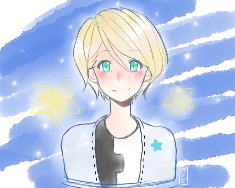 Request: Kazui by satoo-yuki