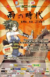 AME no Jidai: Final Poster by UP-AME