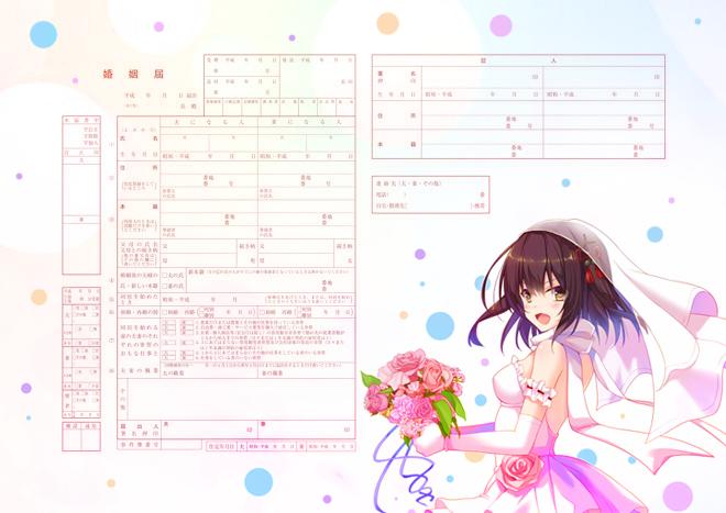 Sendai marriage certificate by mao-l
