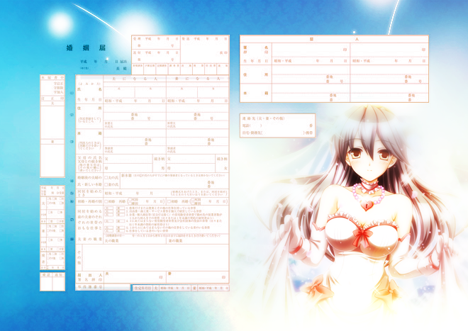 Haruna marriage certificate by mao-l