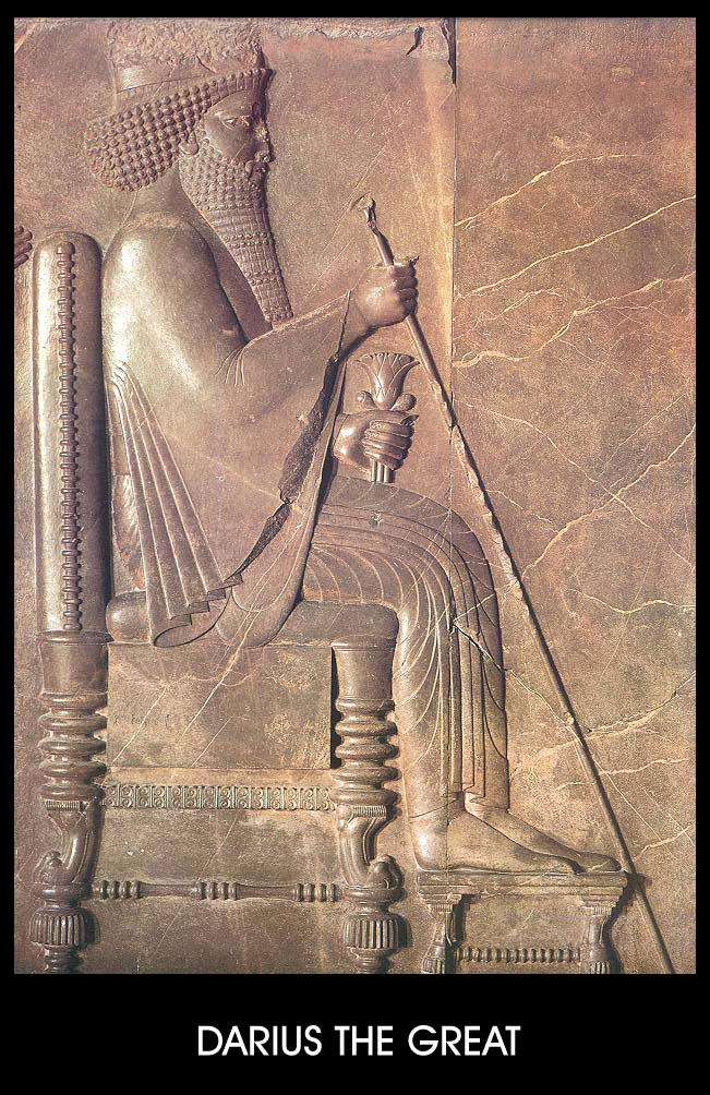 Darius The Great by Persians on DeviantArt
