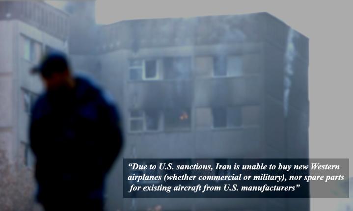 2005 Iranian Air Force C-130 crash
