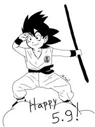 Happy Goku Day!