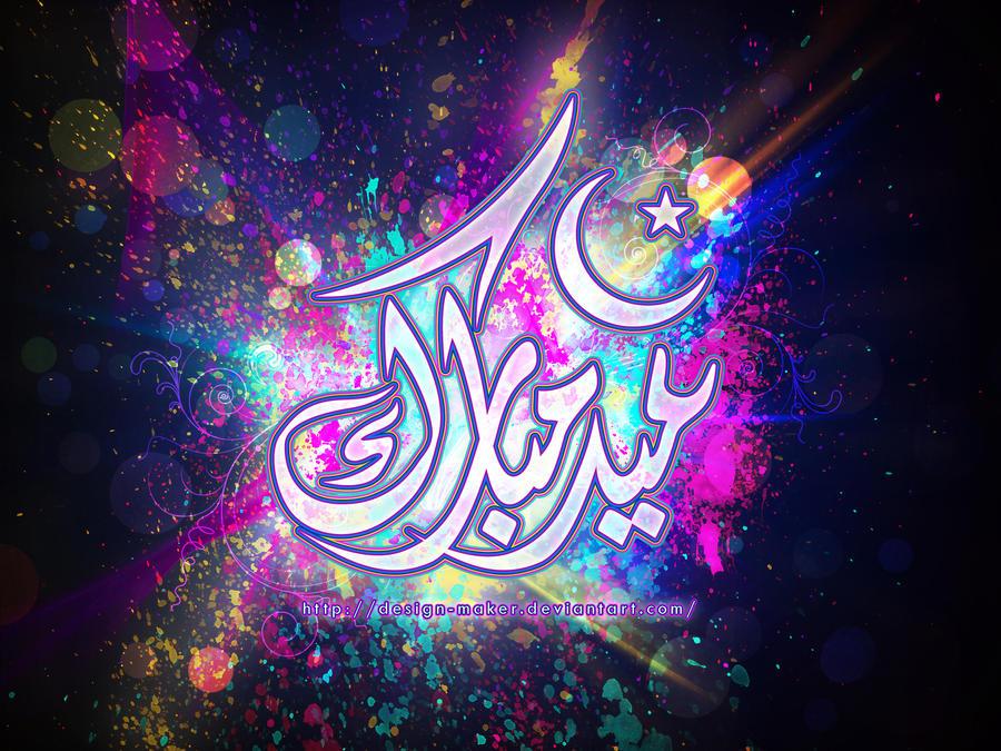 http://img15.deviantart.net/d4fd/i/2011/241/3/c/eid_ul_fitr_mubarak_by_design_maker-d4886jz.jpg