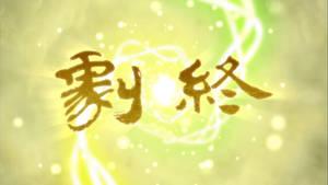 The Legend of Korra Season 4 Finale Ending by chrispwnz95