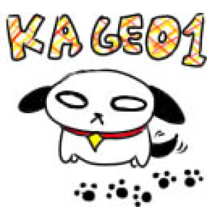 Kage01's Profile Picture