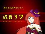 Happy Birthday, Namine Ritsu!