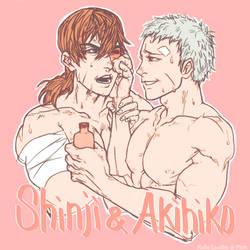 [Persona3] Shinji and Aki