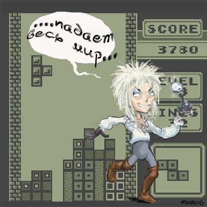 Retro Labyrinth by GirlsNextDoorRUS