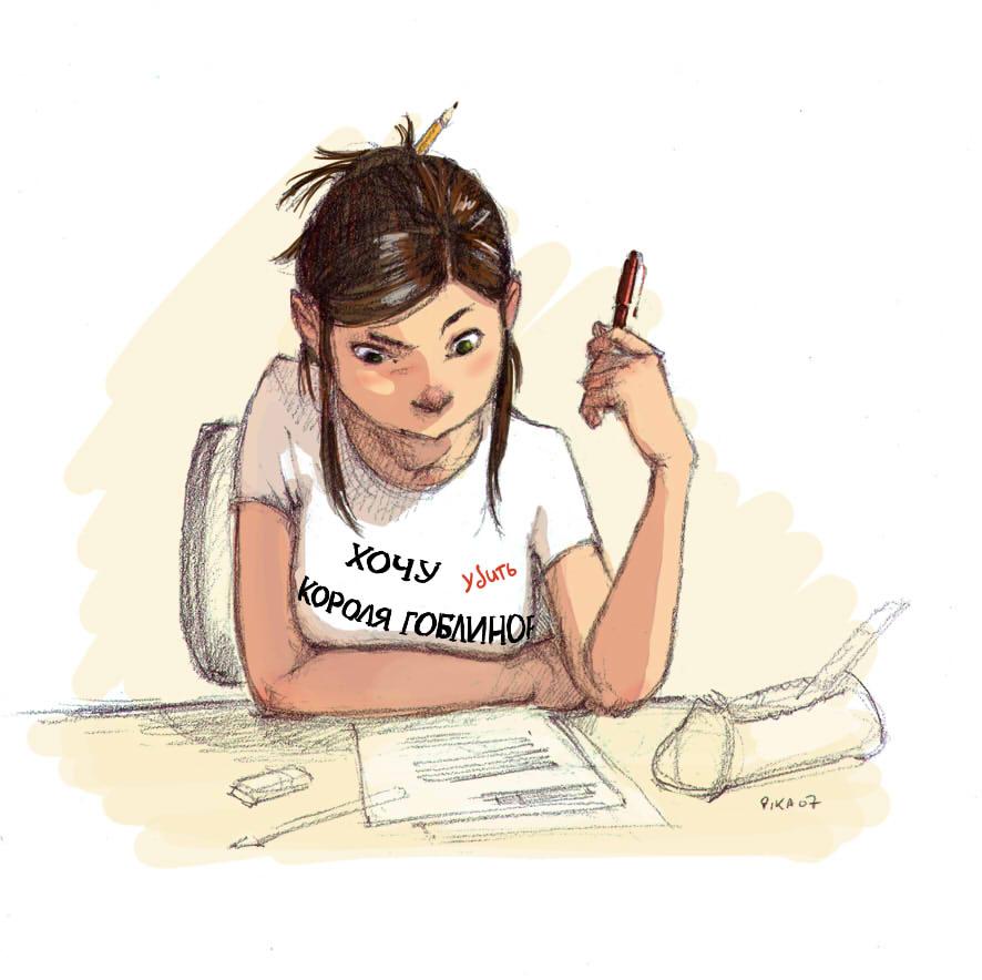 Sarah's T-shirt v.2 (RUS) by GirlsNextDoorRUS