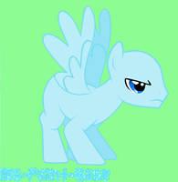 Male Pegasus by Ms-Paint-Base