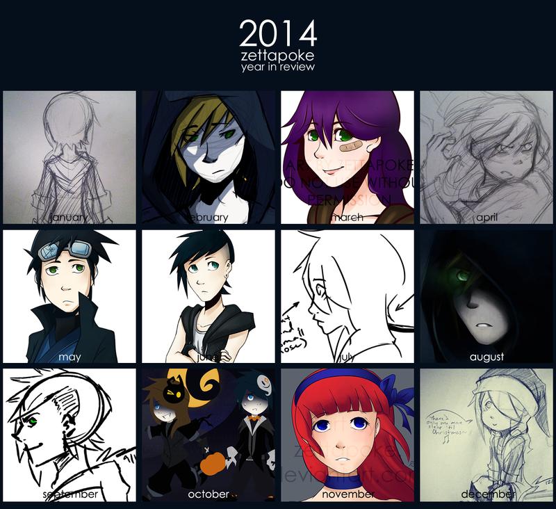 2014 - Year in Review by zettapoke