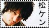 Kenichi Matsuyama by Superfreak330