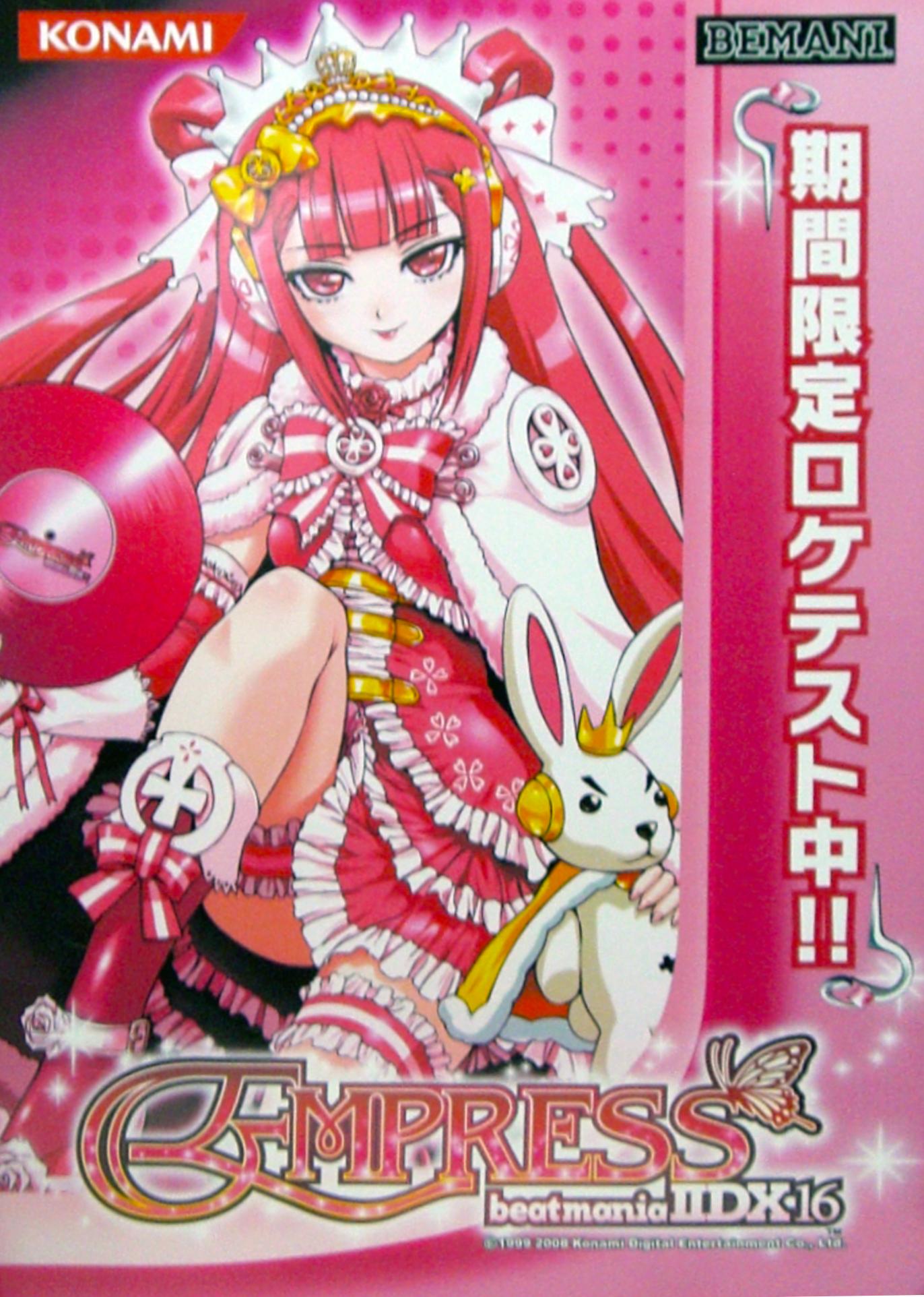 http://fc03.deviantart.net/fs70/f/2012/113/a/b/beatmania_empress_poster_by_ddrgtr-d4xajx3.jpg