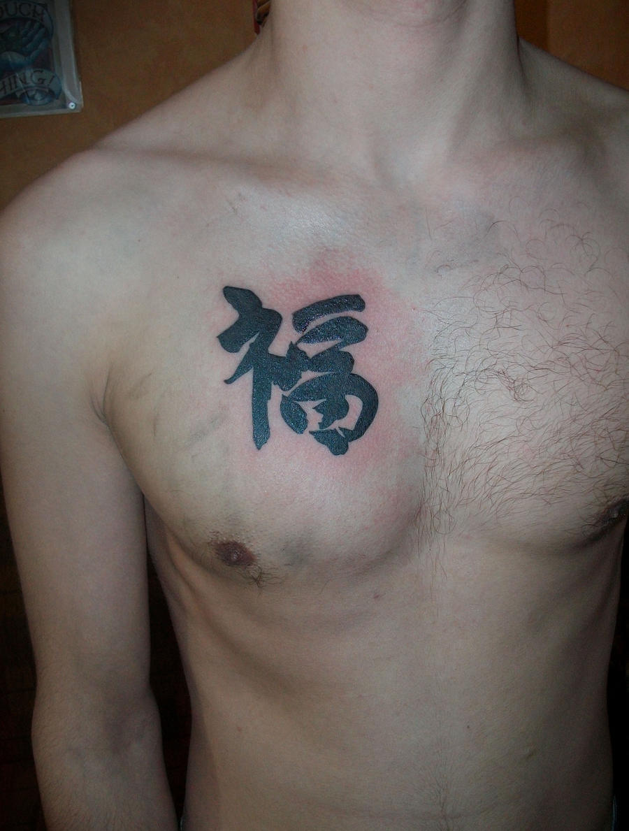kanjis tattoo