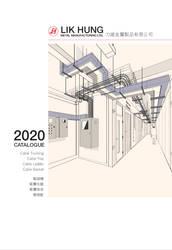 2020 Catalogue design for Metal manufacturer