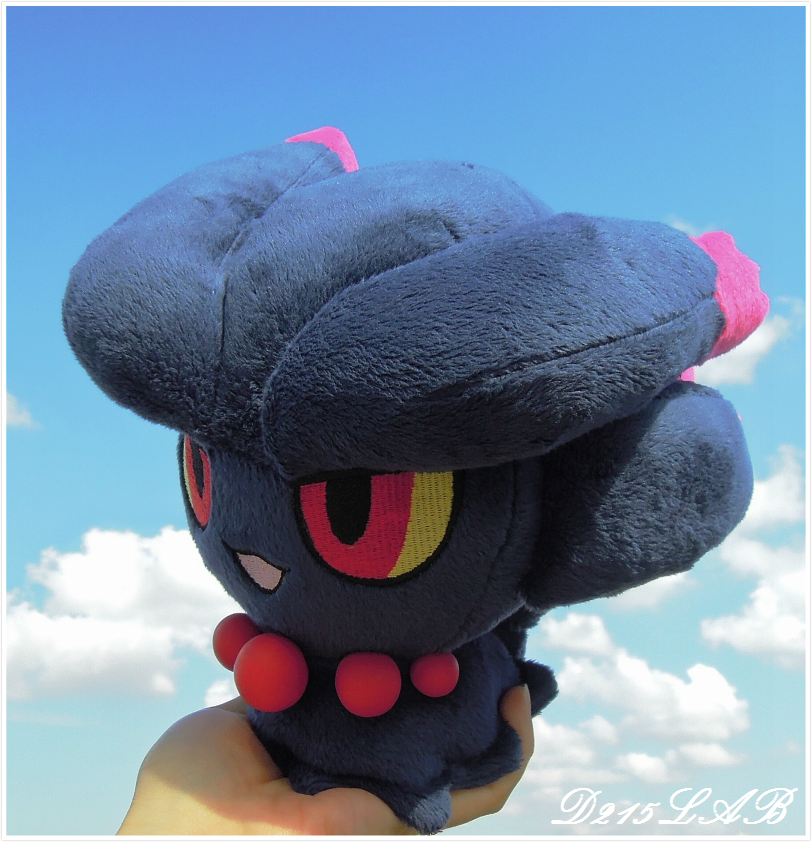 Misdreavus Plush by d215lab