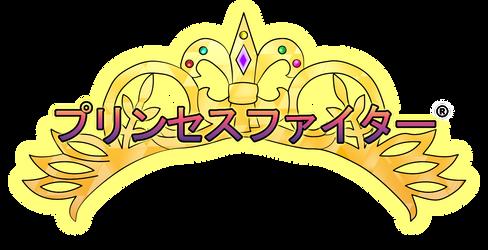 Princess Fighter Logo 2019 Japanese