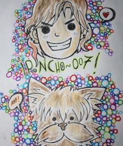 poncho007's Profile Picture