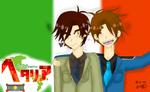 Hetaolin Progect - The Italy brothers