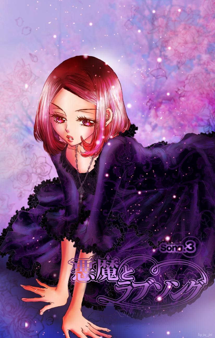 http://fc03.deviantart.net/fs70/f/2010/142/7/e/Akuma_to_Love_Song_by_ju_jei.png