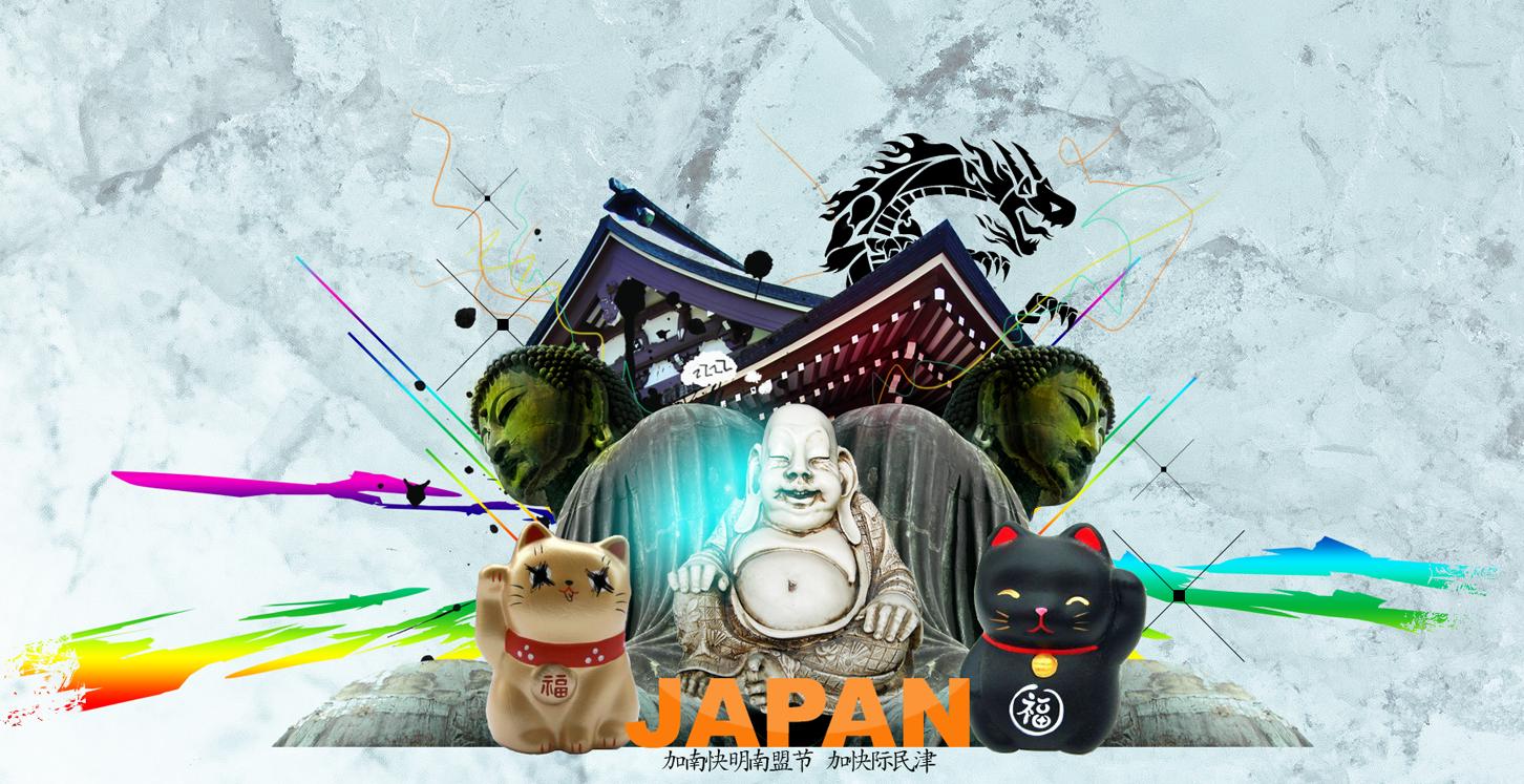JAPAN by ignitepjp